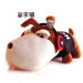 Meng cartoon Bamboo Charcoal air ornaments long mouth dog