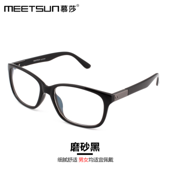 Mirror for men and women plain Blueray radiation glasses