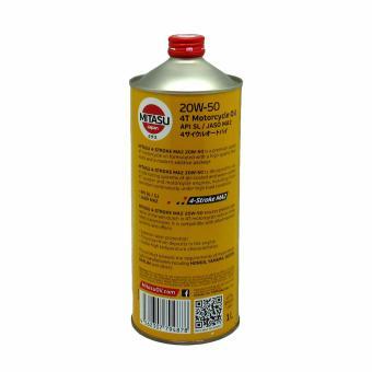 Mitasu 20W-50 4T Motorcycle Oil API SL/ JASO MA2 1L (Bundle of 2) - 2