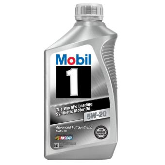 Mobil 1 44975 5W-20 Fully Synthetic Motor Oil 1 Quart Price Philippines