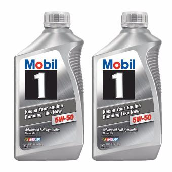 Mobil 1 5W-50 Rally Formula Motor Oil - 2 Quart Price Philippines