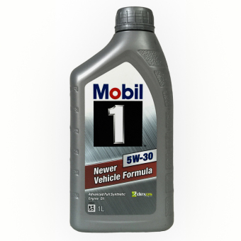 Mobil 1 5W30 Advanced Full Synthetic Motor Oil Price Philippines