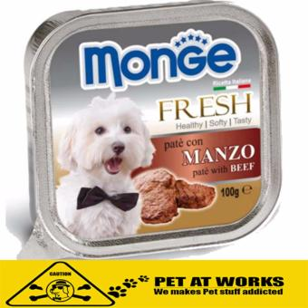 Monge Fresh Dog Food Chunkies (Beef - 100g) For Pets and Dog Food