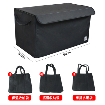 Multi-functional car mounted organizing box car trunk