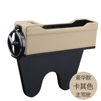 Multi-functional cup holder car glove box storage box
