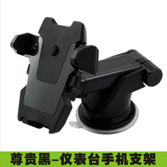 Multi-functional instrument table the outlet Apple Support Seat