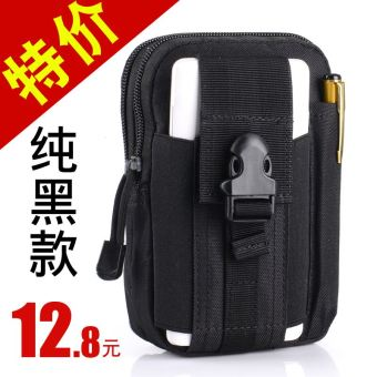 Multi-functional tactical leg bag