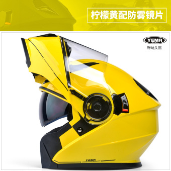 Mustang cool lens motorcycle full Jie face helmet off-road helmet