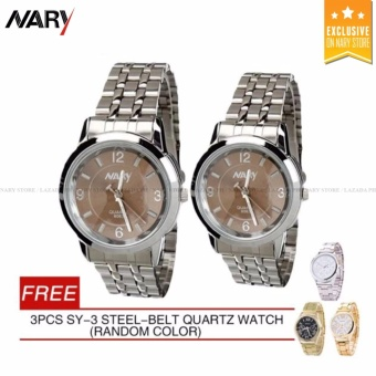 NARY Couple Brown/Silver Stainless Steel Strap Watch 6063 with Free 3pcs/SY-3 Steel-Belt Quartz Watch(Random color)