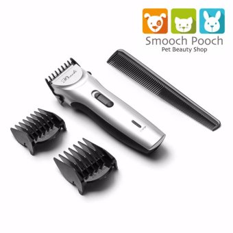 New 2017 Best Quality Baoli Pet Hair Clipper Complete Set (Black) Price Philippines