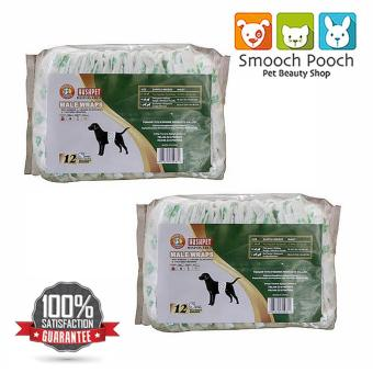 New 2017 Hush Male Pet Dog Belly Wrap Diaper ( S ) Set Of 2