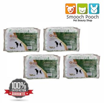 New 2017 Hush Male Pet Dog Belly Wrap Diaper ( S ) Set Of 4 Price Philippines