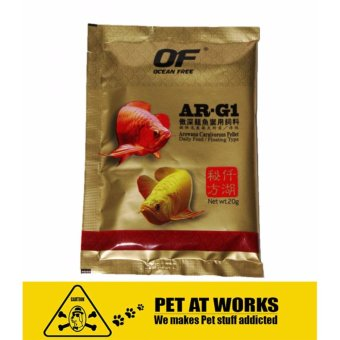 Ocean Free AR-G1 Arowana Pellet (20g) Opti-AR Metabolic Enhancer100% Natural Price Philippines