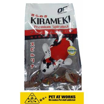 Ocean Free Kirameki Premium Spirulina Medium (5kg) 100% Natural ForKoi Food Pellet Price Philippines