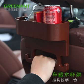 Organizing car mounted car seat cup holder car storage box