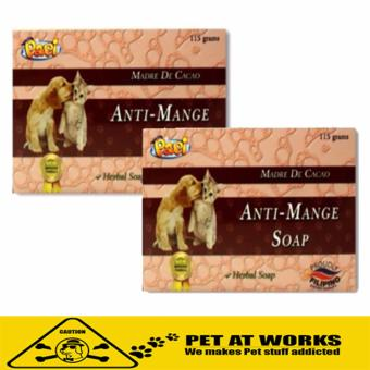 Papi Anti Mange Madre De Cacao (Set of 2) For Pet and Dog Soap