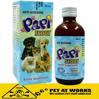 Papi Anti-Scour (60ml) for Pets Cat and Dog Medicine