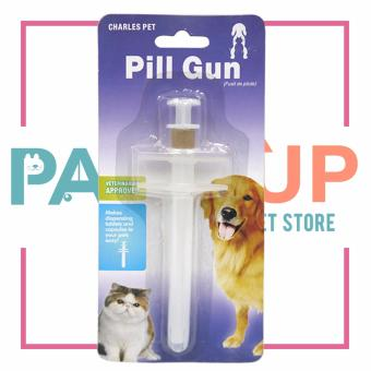 Paws Up Pet Pill Gun Price Philippines