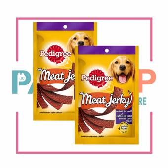 Pedigree Meat Roasted Lamb flavor 80g Set of 2