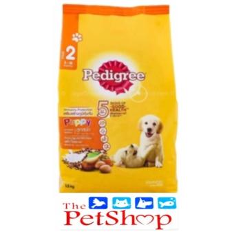 Pedigree Puppy Dog Food Milk Amp
