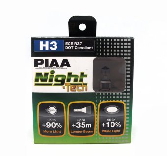 PIAA H3 ECE R37 Night-Tech DOT Compliant Set of 2