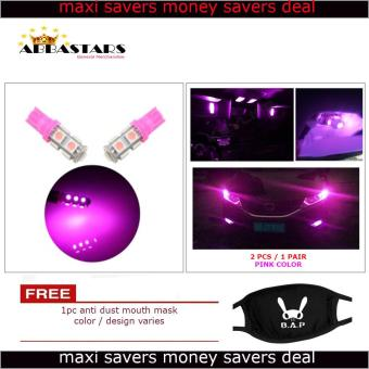 Pink Motorcycle Scooter Bike / Car LED Parking Lights for SuzukiSmash 115