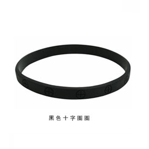 Popular brand European and American silicone men hip-hop bracelet I bracelet