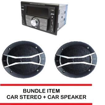 PROLINE GPX-99BT Car Stereo Bundle with Car Speaker XGT-1502 (Black)