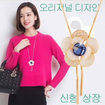 Qiudong Shishang tassled female flowers sweater chain long necklace