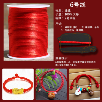 Red pendant rope lanyard red string ring red string