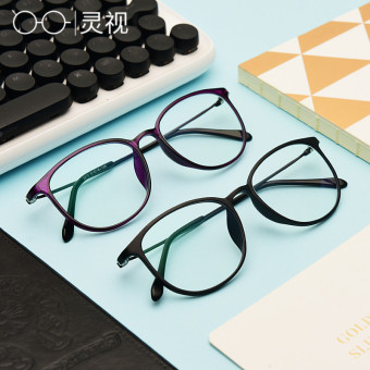 Retro female anti-Blueray glasses Frame color changing glasses