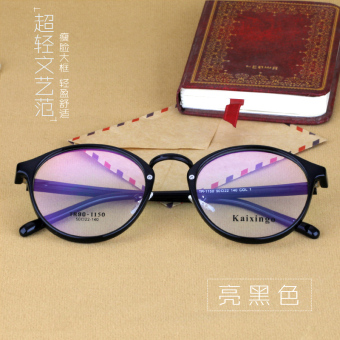Retro female anti-fatigue care mesh glasses radiation glasses