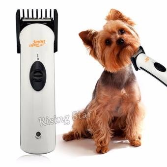 Rising Star Electric Pet Hair Clipper Complete Set HL-2011 (White)