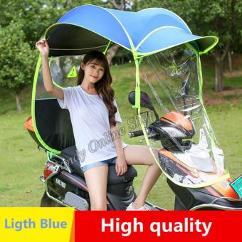 Rising Star Motorcycle Bike E-Bike Canopy Umbrella Cover (LightBlue)
