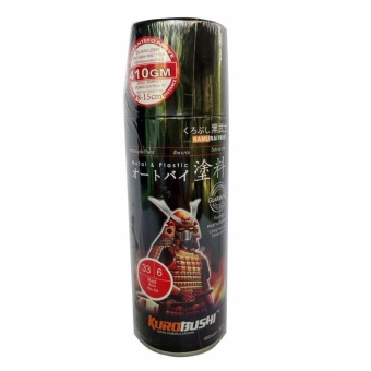 Samurai 33/6 Red Spray Paint 400ml