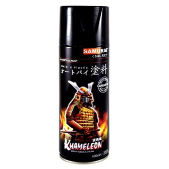 Samurai #56** Flourescent Spray Paint 400ml (Yellow)
