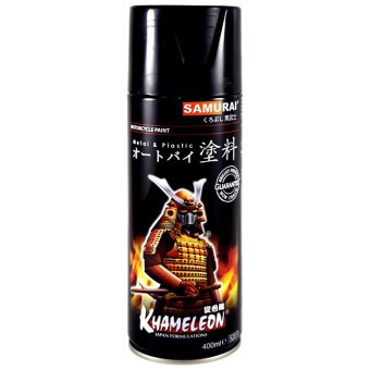 Samurai 81/1139* Metallic Spray Paint Metallic 400ml (Black)