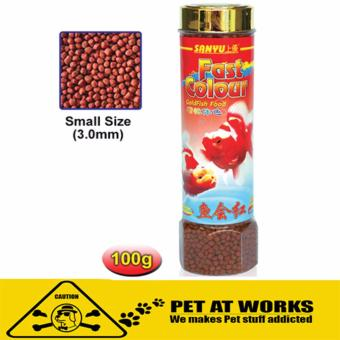 Sanyu Fast Color Fish Food (100g) For Pets and Gold Fish Food andKoi Food