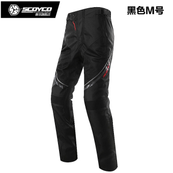 Scoyco drop-resistant motorcycle men pants race car pants