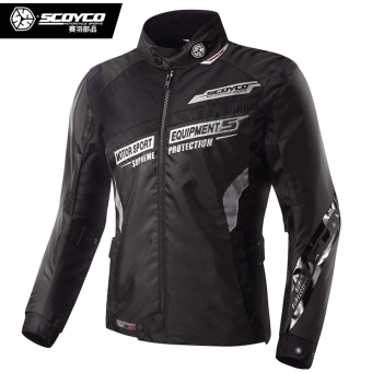 Scoyco drop-resistant windproof motorcycle clothing race car clothes