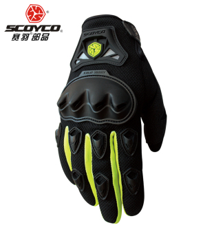 Scoyco mc29 summer men's drop-resistant Motorcycle gloves