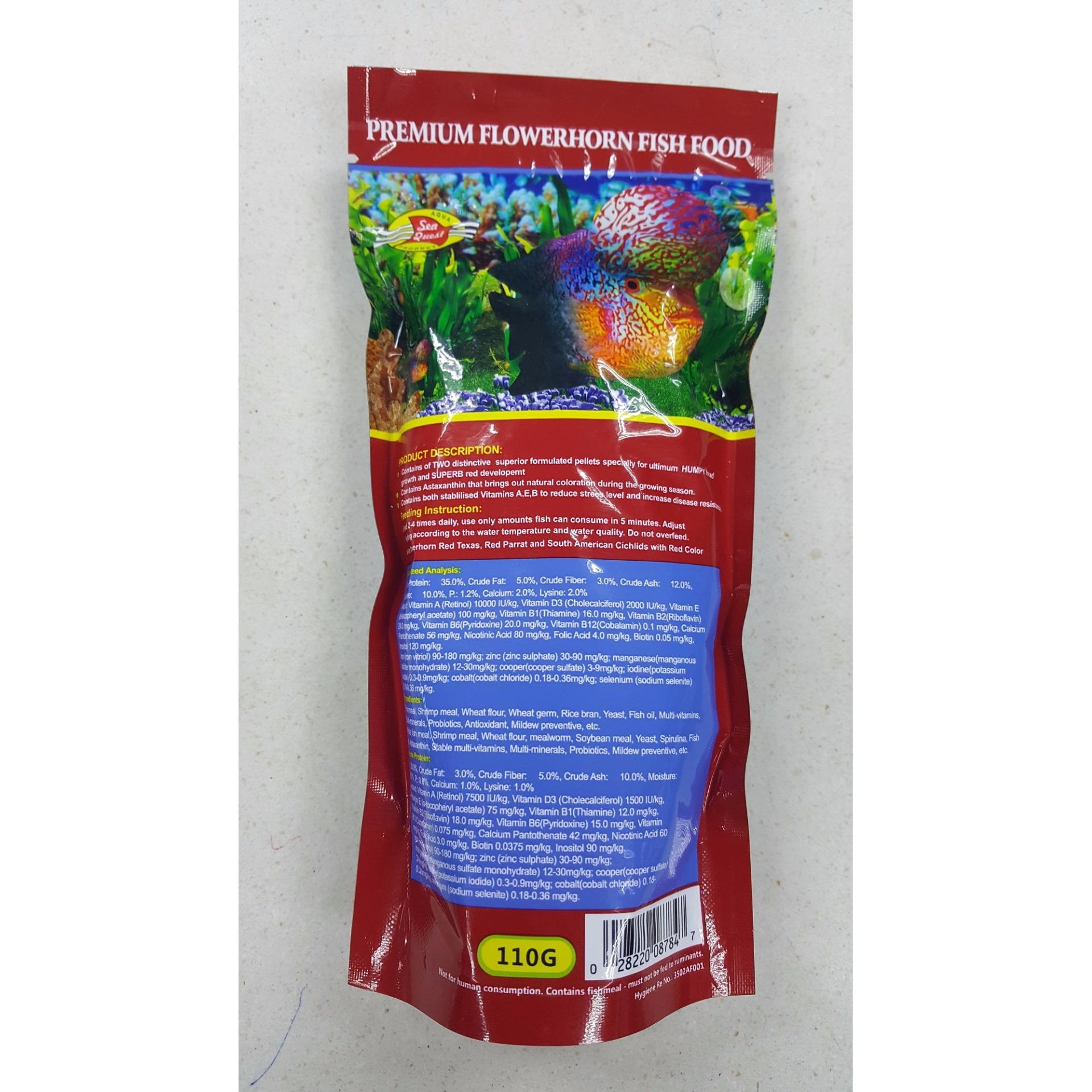 Philippines | Sea Quest Premium Flower Horn Fish Food (110g) Ultimum ...