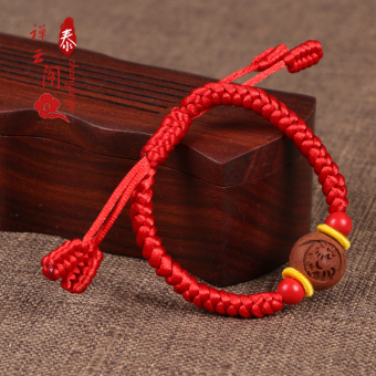 Security and peace cinnabar to ward off evil infants and children's red string bracelet bracelets