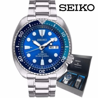 Seiko Prospex SRPB11J1 Blue Lagoon Turtle Limited Edition Diver's Watch