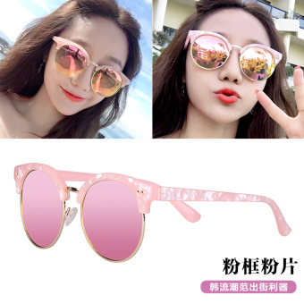 SHININGSTAR Shishang female celebrity inspired near-sighted SUN glasses New style sunglasses