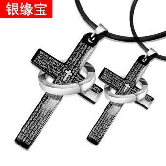Silver edge treasure men's titanium steel couple's necklace Jesus cross necklace