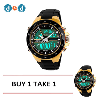 Skmei 1016 Casual Men Digital Quartz Sports Watch (Gold) BUY 1 TAKE 1