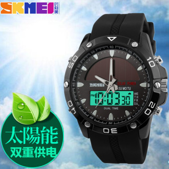 Skmei outdoor dual display student multifunction electronic watch solar watch