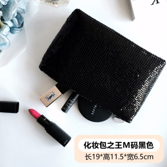 Small portable large capacity mobile phone storgage bag makeup bag