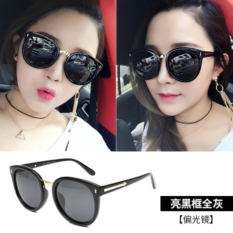Star Korean-style female polarized sunglasses New style sunglasses